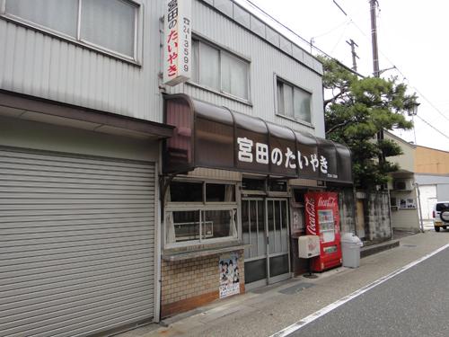 20140701MiyataTaiyaki-Takanomiya-1.jpg