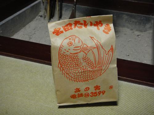 20140701MiyataTaiyaki-Takanomiya-6.jpg