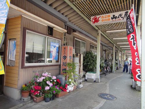 20140701Yamashiroya-Himi-2.jpg