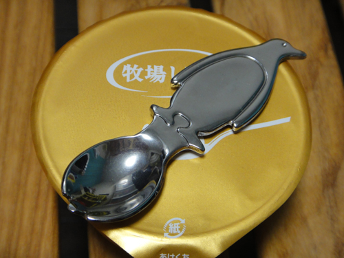20140701ice-cream-spoon-2.jpg