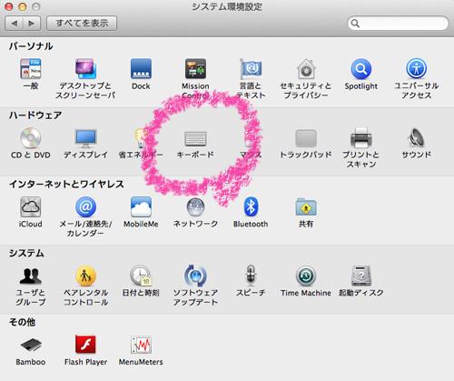 20140801AppleWirelessKeyboard-10.jpg