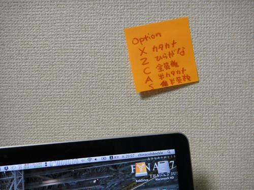20140801AppleWirelessKeyboard-2.jpg