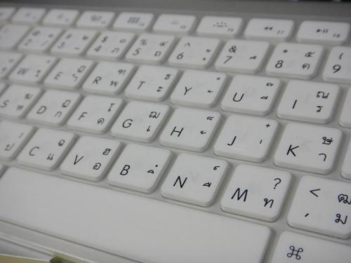 20140801AppleWirelessKeyboard-6.jpg