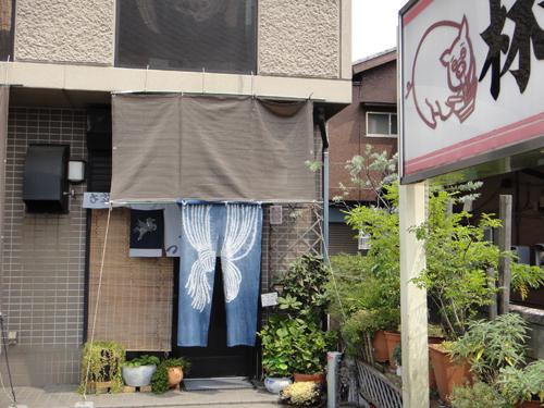 20140801Hayashi_ya-7.jpg