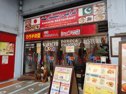 20140801KARACHI-Yashio-5.jpg