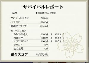 無人島黒髪ロング_convert_20140508034635