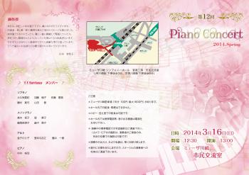 PianoConcert12_0222.jpg