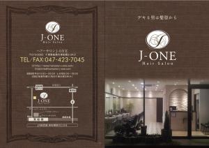 j-one01.jpg