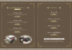 j-one02.jpg