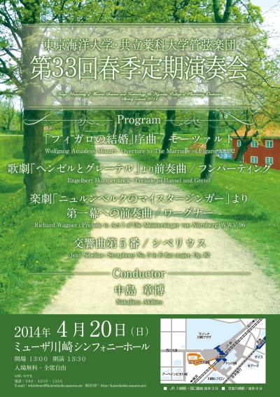 kaiyo_A4_omote.jpg