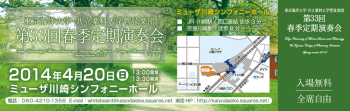 kaiyo_tic.jpg