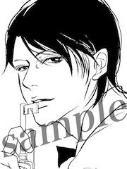小間使いsample_up