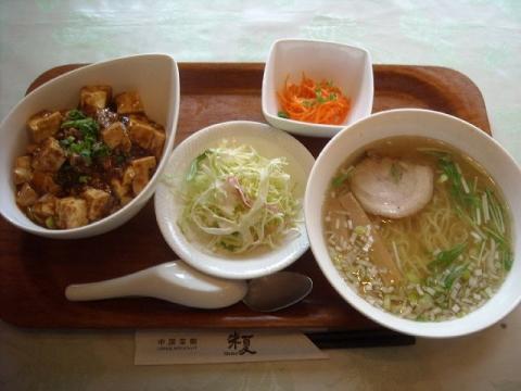 朱夏・四川麻婆丼とラーメンのセット
