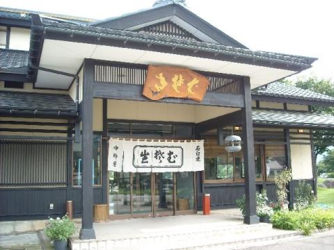 中野屋・店