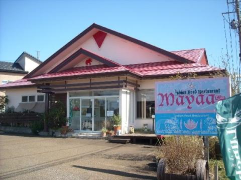 マヤァ・店