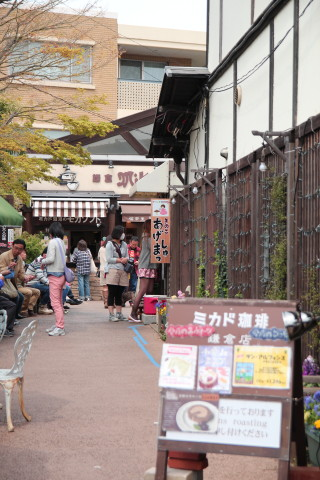 0413鎌倉デート