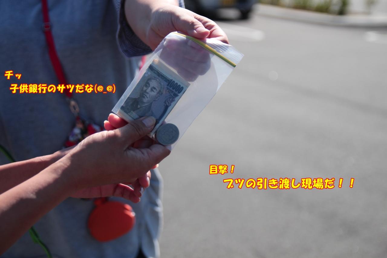 キャバピクニック@ひたちなか