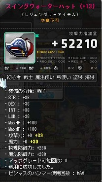 継承された160兜