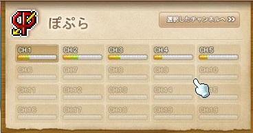 Maple140220_105756.jpg