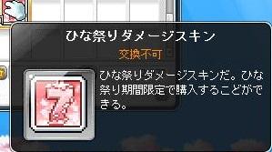 Maple140221_2154280.jpg