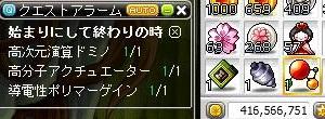 Maple140224_1451310.jpg