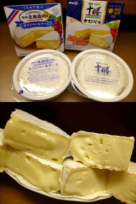 カマンベール チーズ そのまま