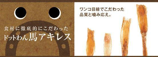 20120528_u_05auu.jpg