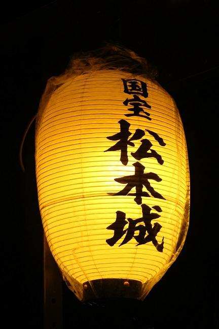 20140416松本城2