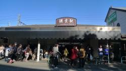 20140323鎌倉あるき13