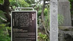 201407019日本橋―横浜歩き10
