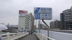 201407019日本橋―横浜歩き12
