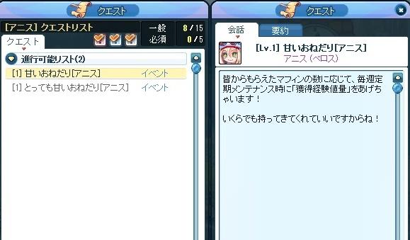 20140310_3.jpg