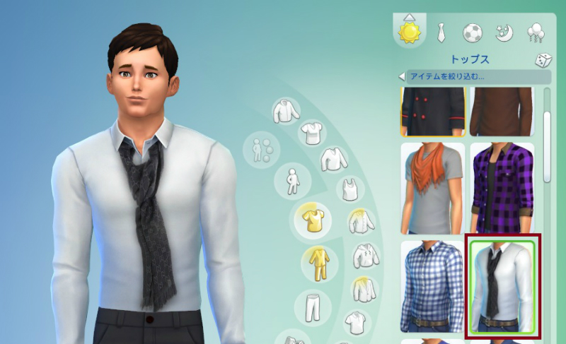 The Sims 4 Group9