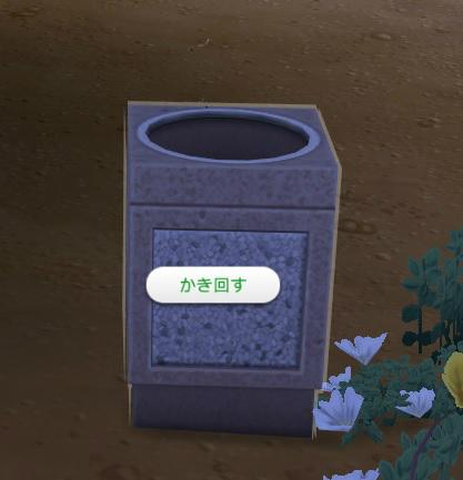Sims4c13.jpg