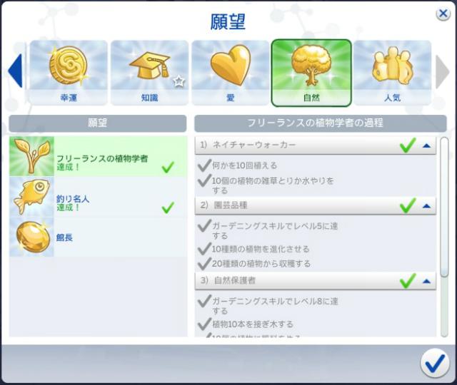 Sims4c19.jpg