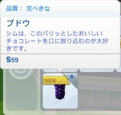 Sims4c2.jpg