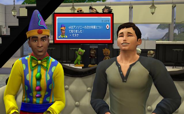 Sims4c27.jpg