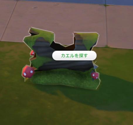 Sims4c4.jpg