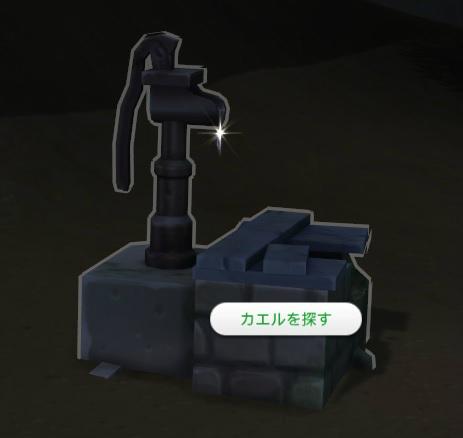 Sims4c5.jpg