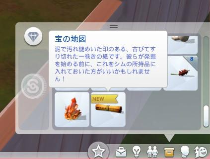 Sims4c7.jpg