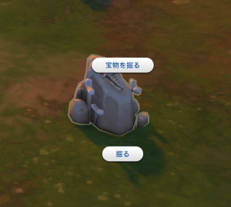 Sims4c8.jpg