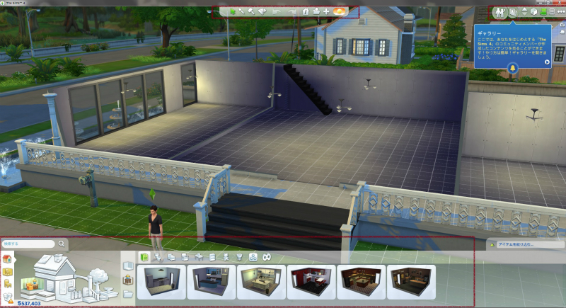 Sims4ken.jpg