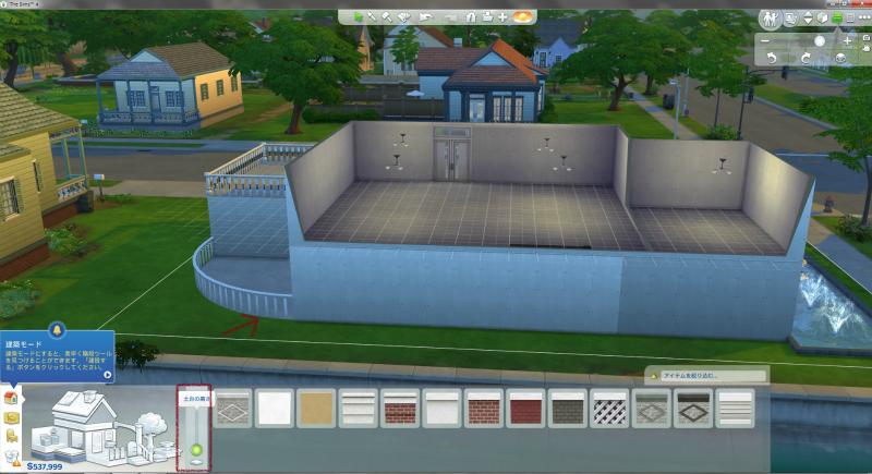 Sims4ken1.jpg