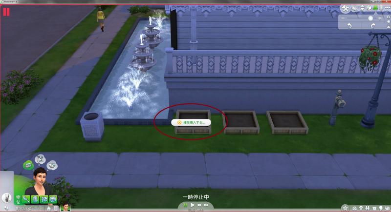 Sims4ken12.jpg
