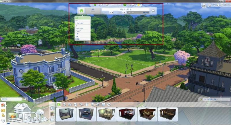 Sims4ken14.jpg