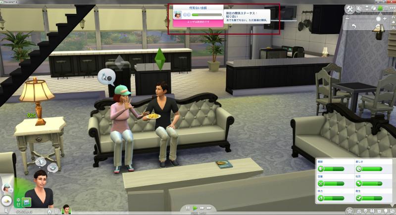 Sims4ken16.jpg