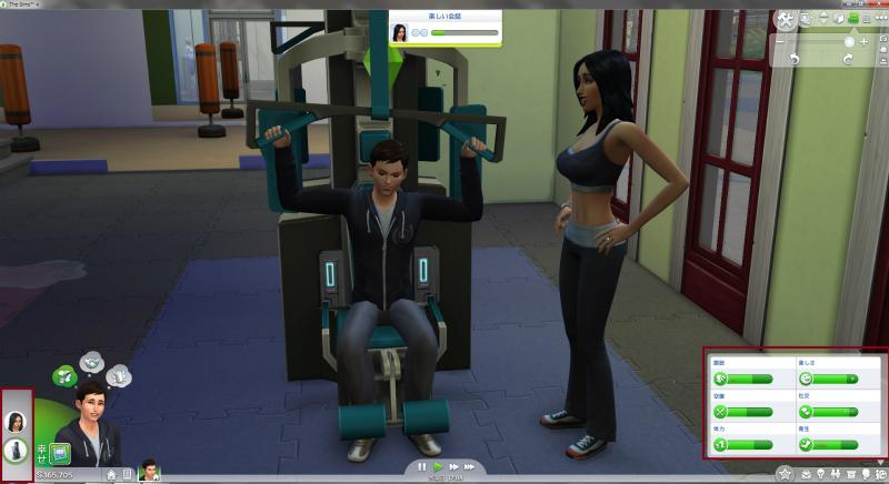 Sims4ken18.jpg