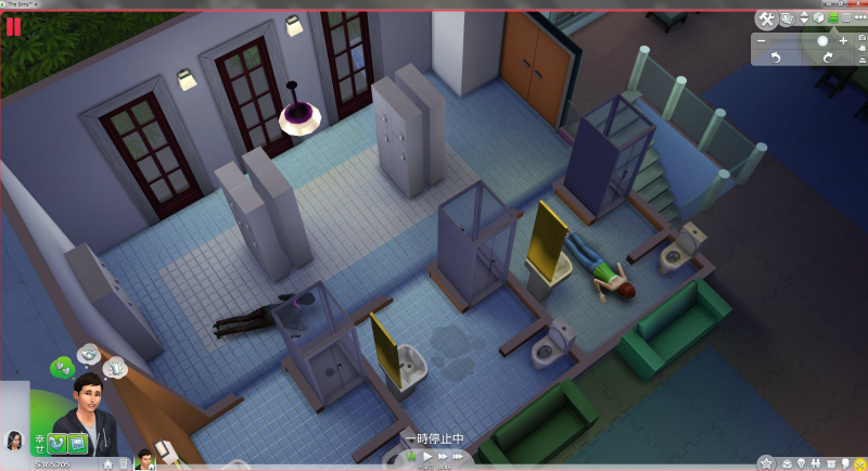 Sims4ken19.jpg
