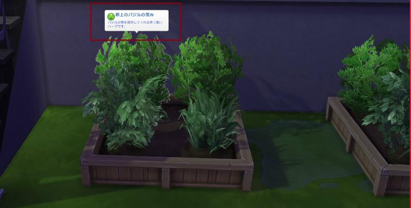 Sims4ken22.jpg