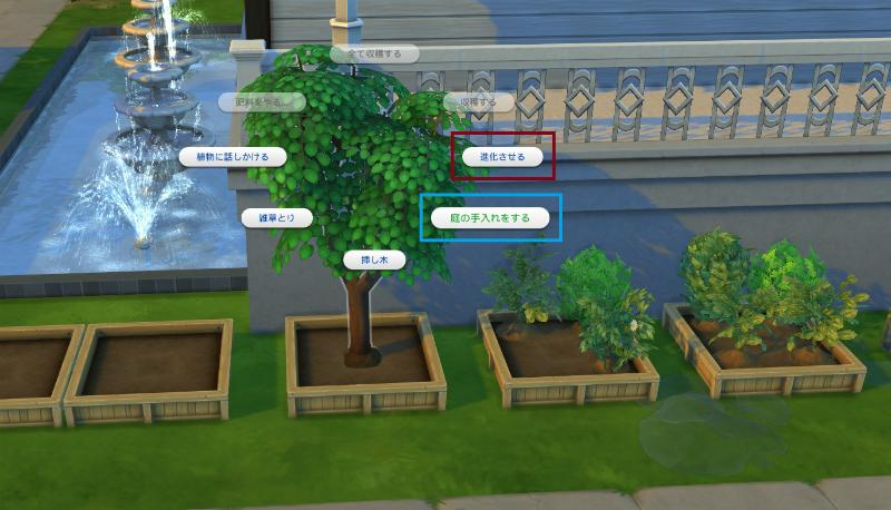 Sims4ken26.jpg